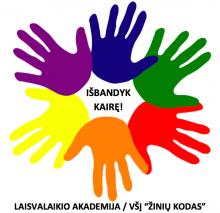 ISBANDYK_KAIRE