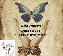 LAISVE_IDEJOMS